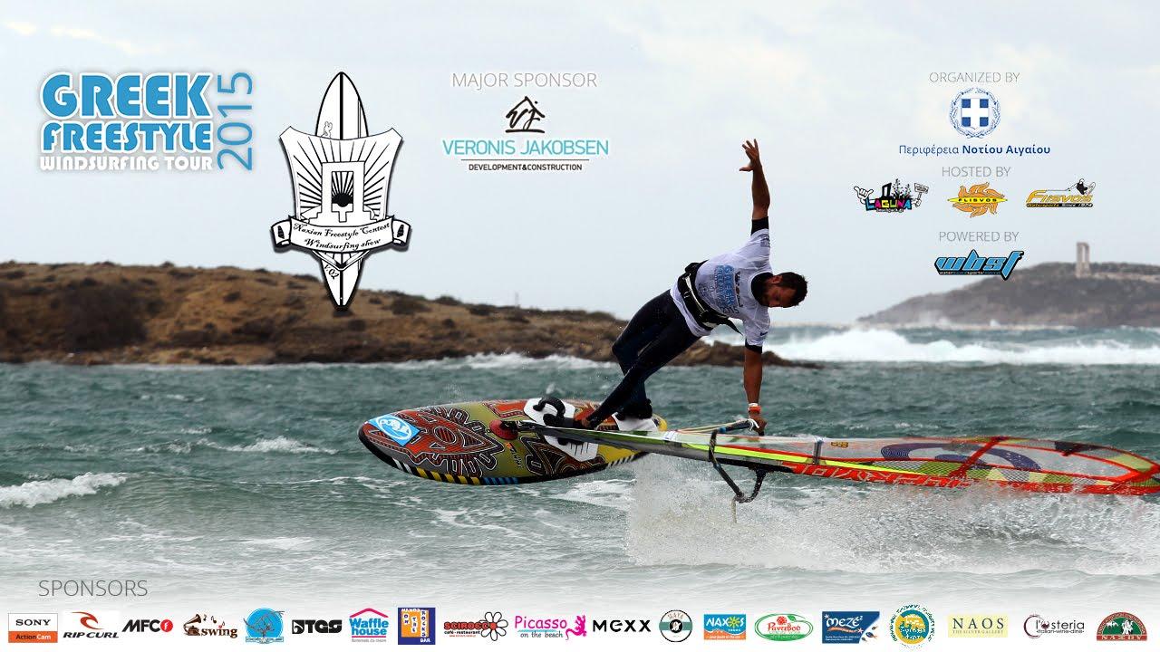 Windsurfing - Magazine cover